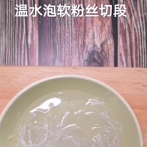 虾碎粉丝洋白菜的做法图解