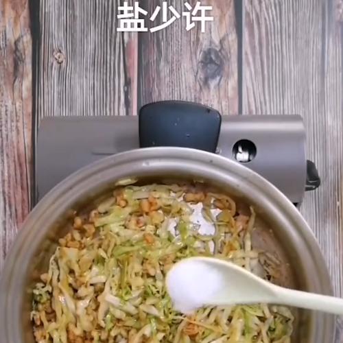 虾碎粉丝洋白菜怎么做