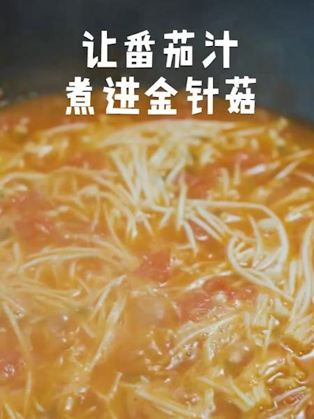 茄汁金针菇怎么吃