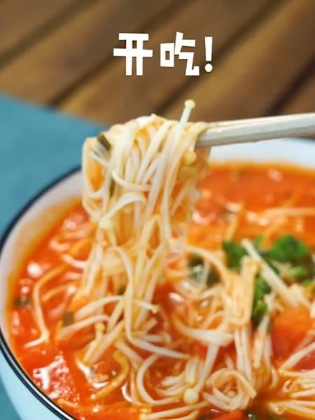 茄汁金针菇怎么做