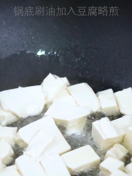 鸡蛋烹豆腐的家常做法