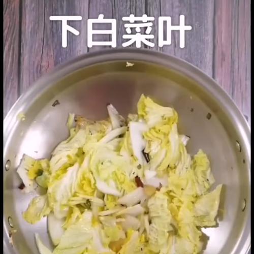 醋溜白菜怎么做
