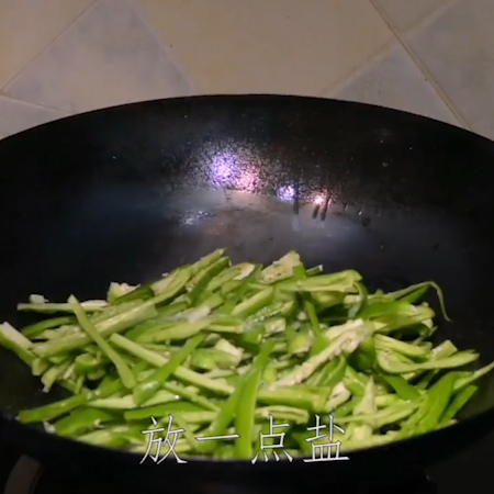 青椒肉丝怎么吃