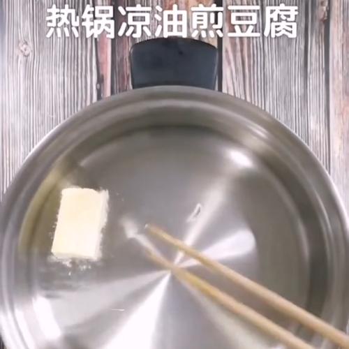 香煎豆腐的简单做法