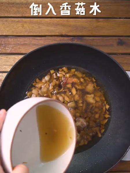 香菇肉丁拌饭怎么吃