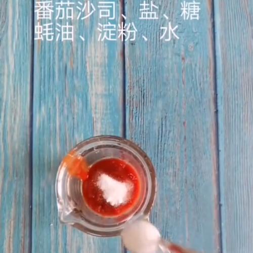 萝卜咕噜肉的步骤