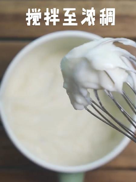 香酥炸鲜奶的家常做法