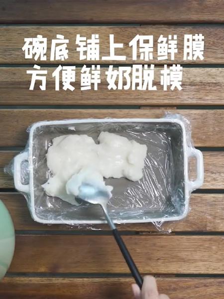 香酥炸鲜奶的简单做法