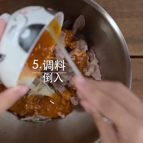 麻酱肥牛金针菇怎么吃
