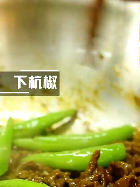 杭椒牛肉的简单做法