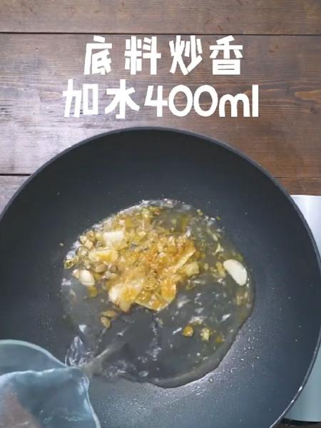 酸汤肥牛的简单做法
