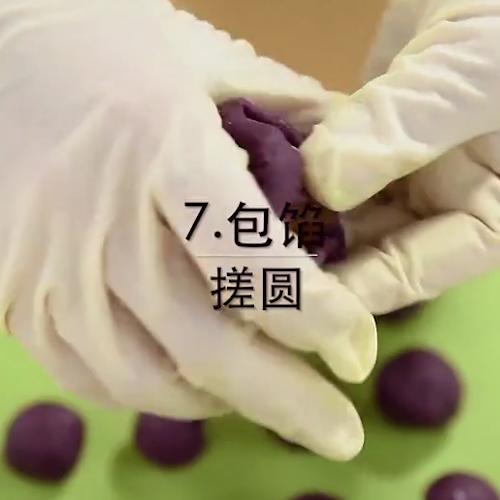 绣球紫薯蛋黄酥的简单做法