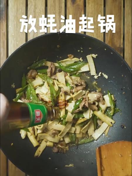青椒香干炒肉的简单做法