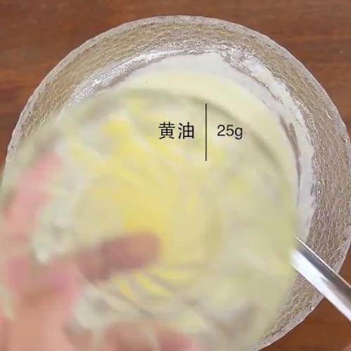 芒果糯米糍的做法图解