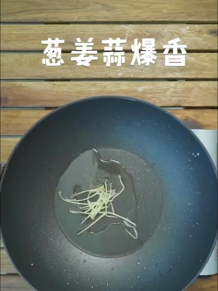 鱼香肉丝的简单做法