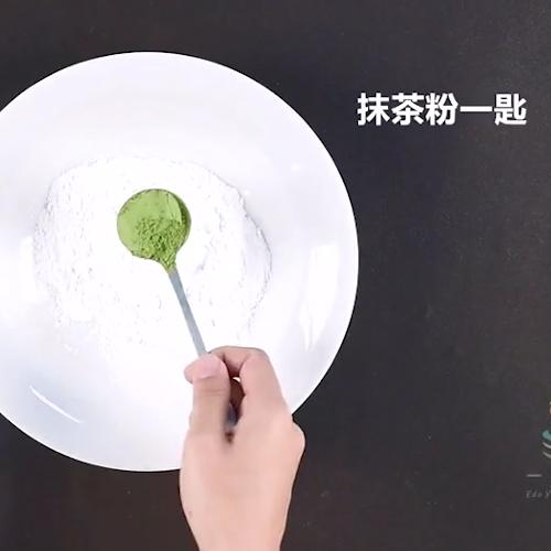 日式抹茶草莓大福的做法大全