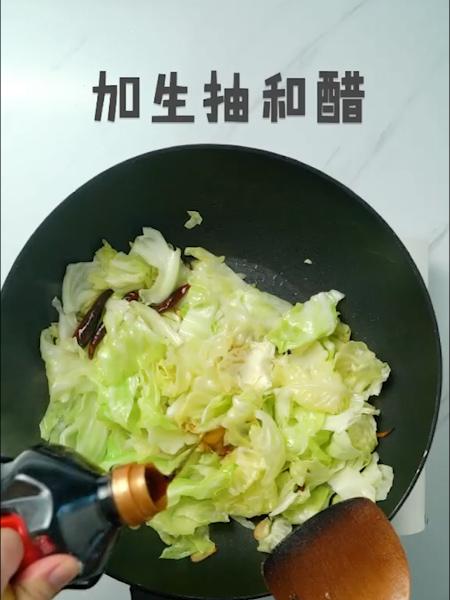 手撕包菜怎么吃