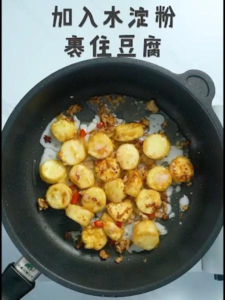 脆皮日本豆腐怎么吃