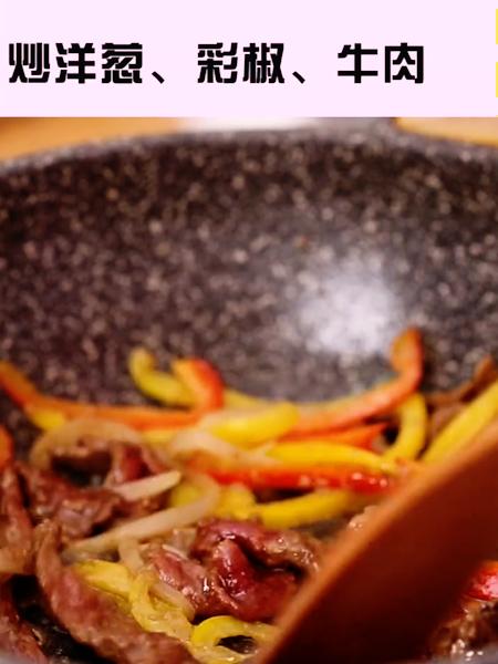 牛肉河粉的家常做法