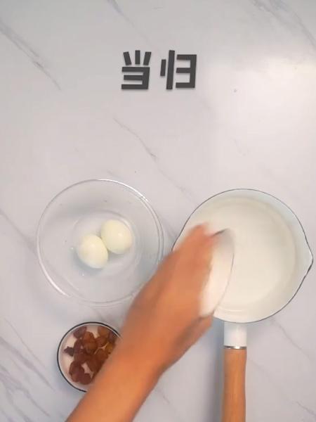 红糖当归鸡蛋的做法大全