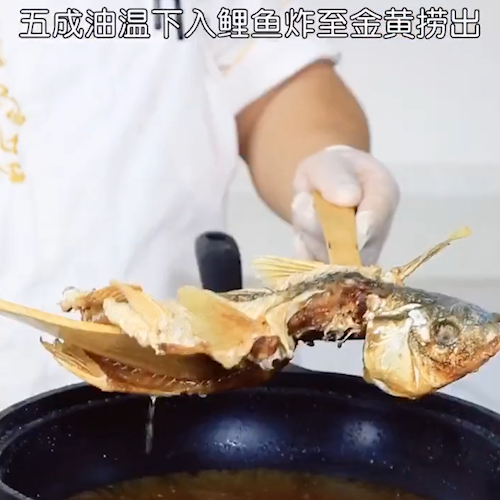 麻辣烤鱼怎么吃