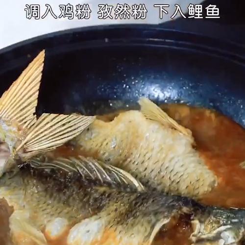 麻辣烤鱼怎么炖