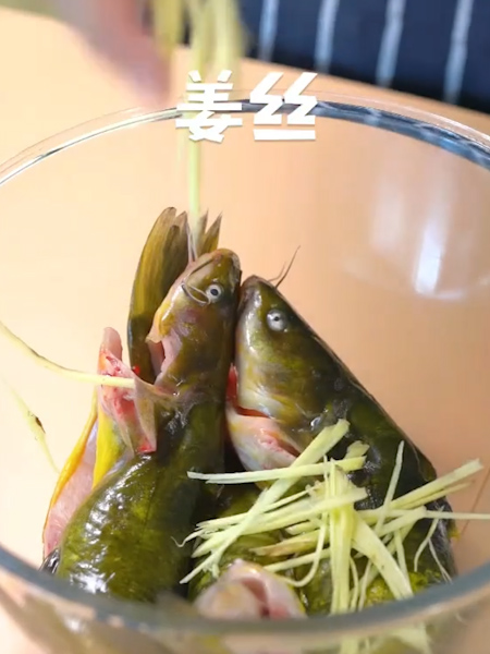 清蒸黄骨鱼的做法大全