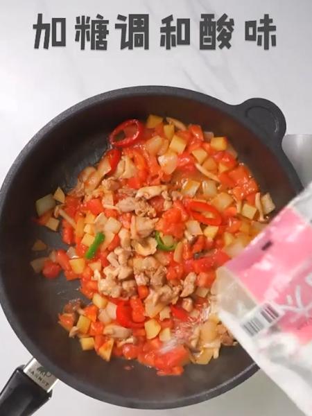 咖喱鸡肉芝士焗饭的家常做法