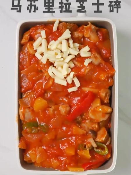咖喱鸡肉芝士焗饭怎么吃