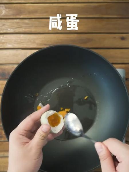 金沙火腿豆腐的做法大全