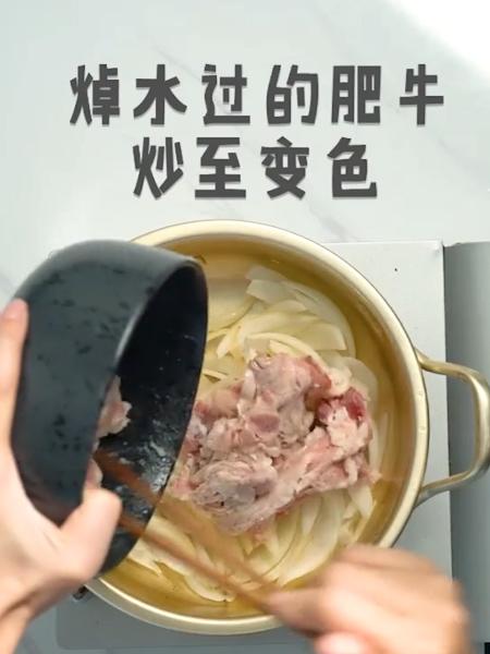 寿喜锅的做法图解