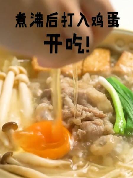 寿喜锅怎么吃