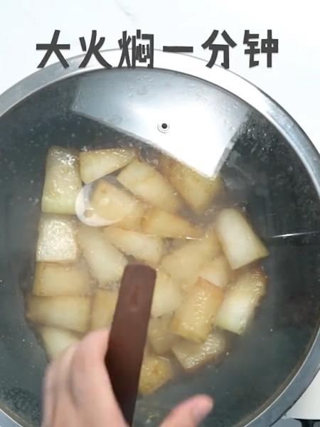 炒冬瓜怎么做