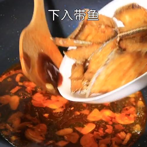 红烧带鱼怎么吃