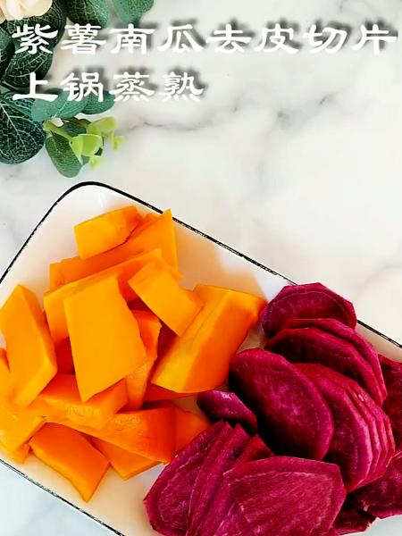 紫薯南瓜馒头的做法大全