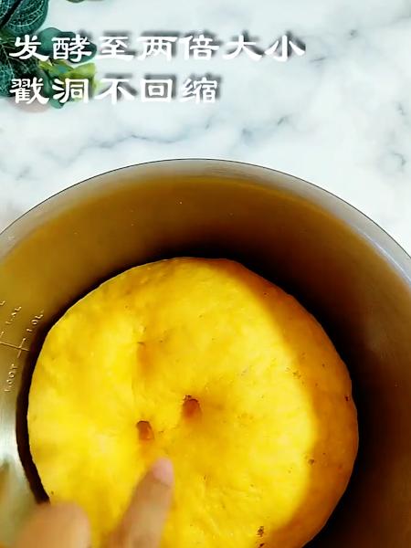 紫薯南瓜馒头怎么做