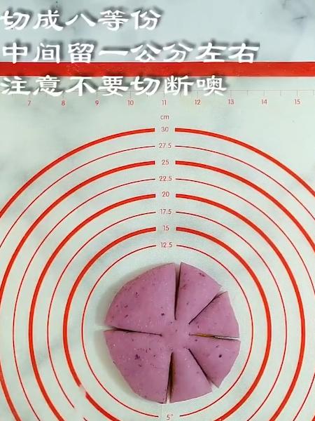 紫薯南瓜馒头怎么煸