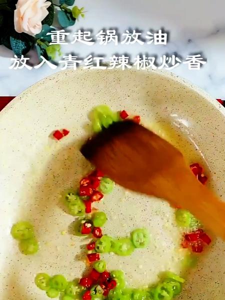 香酥五花肉的简单做法