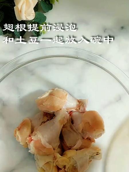 翅根炖土豆的做法大全