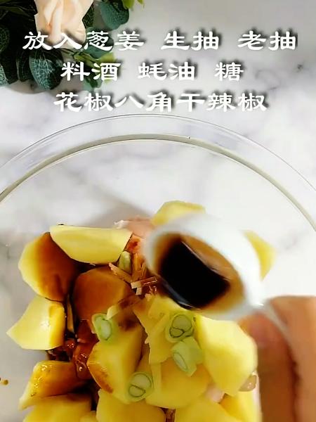 翅根炖土豆的做法图解