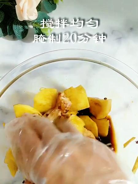 翅根炖土豆的家常做法