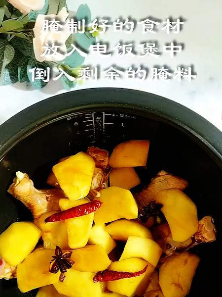 翅根炖土豆的简单做法