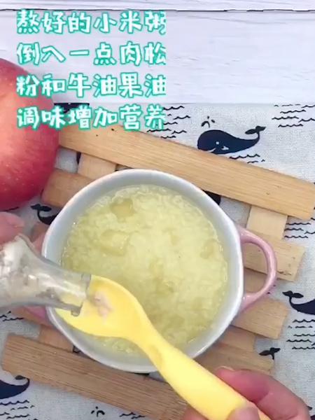 苹果小米糊的家常做法