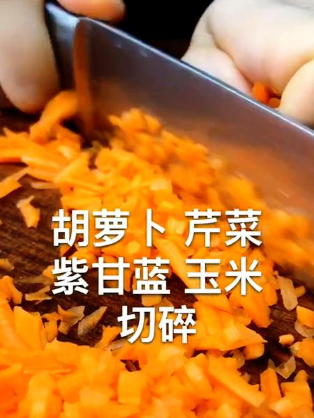 四色蒸饺的做法大全