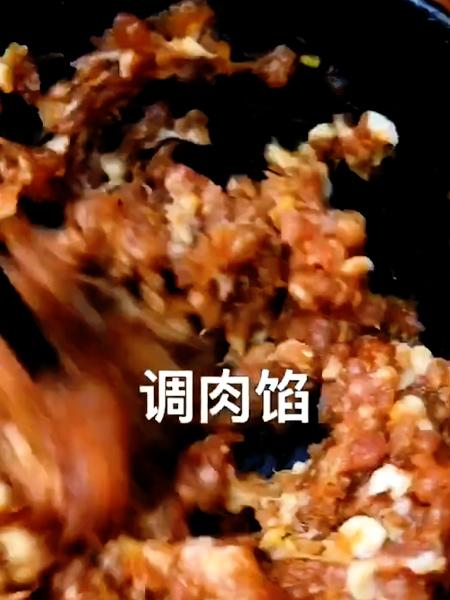 四色蒸饺的做法图解