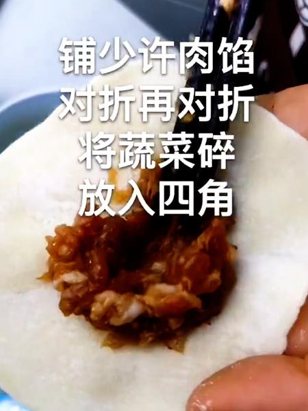四色蒸饺的家常做法