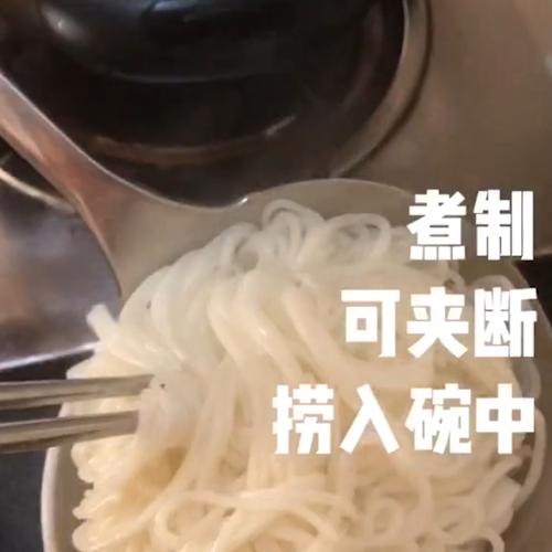 四川杂酱米线的简单做法