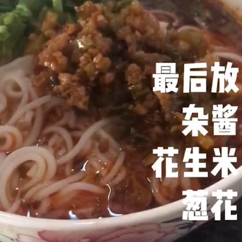 四川杂酱米线怎么吃