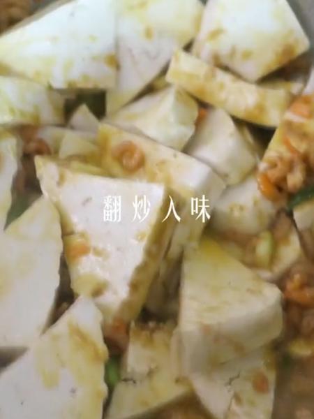 虾酱豆腐的做法大全