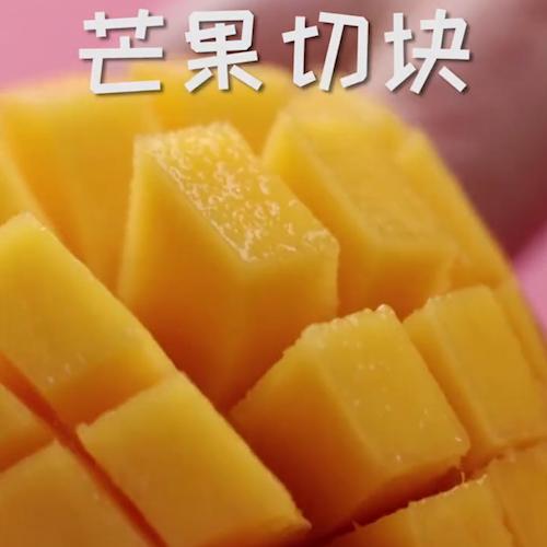 芒果夹心椰汁糕的做法大全